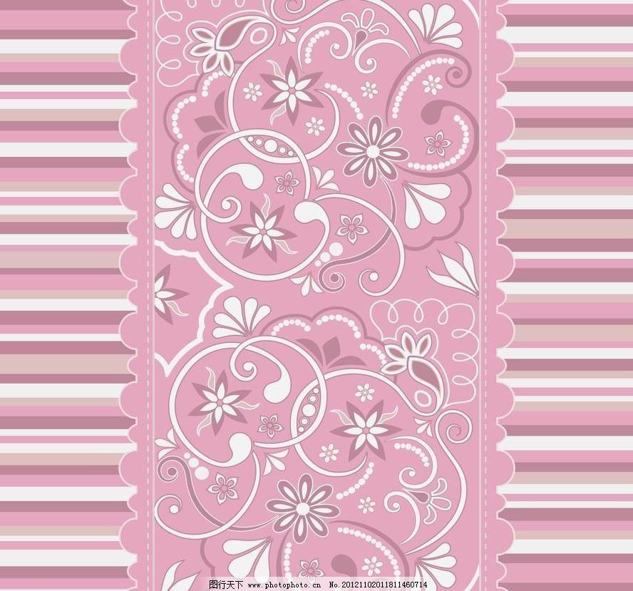欧式壁纸材质贴图粉色