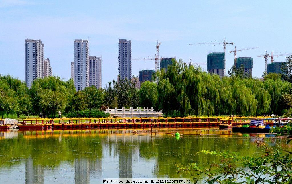 城市新气象 保定 植物园 河边倒影 公园一角 建筑景观 自然景观 摄影
