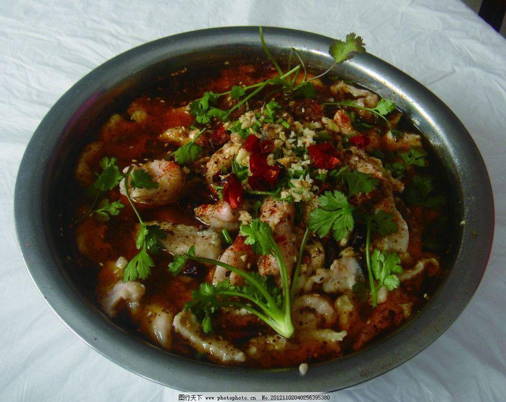 酸菜鱼火锅图片