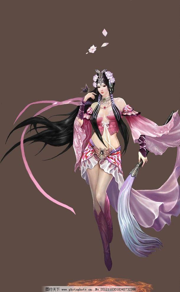 仙侠角色 游戏 仙女 拂尘 动漫 仙侠 美女 角色 游戏造型 人物设计 游