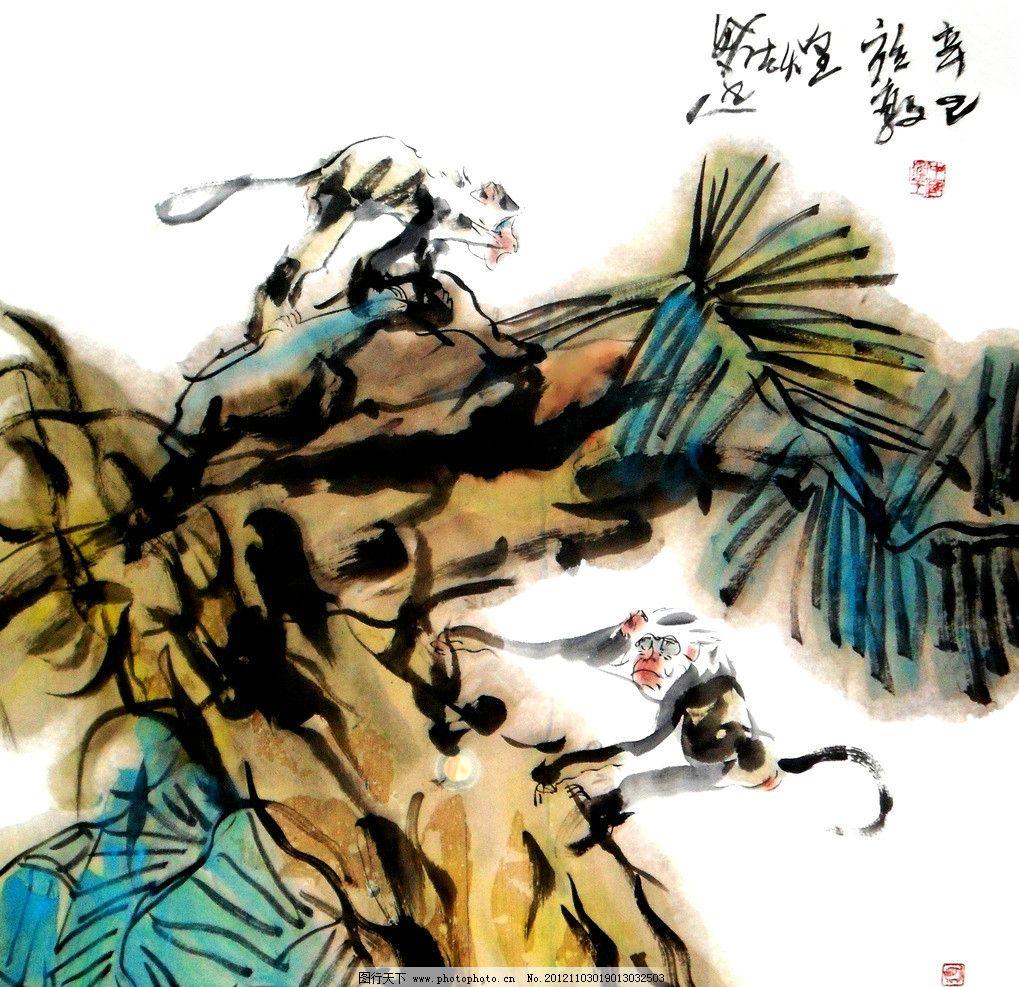 双猴图 美术 中国画 动物画 猴子 灵猴 石头 植物 国画艺术 国画集79