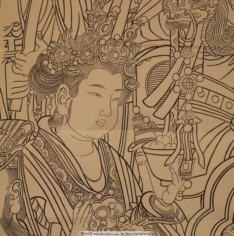 白描永乐宫 传统文化 线描 美术 绘画 艺术 绘画书法 文化艺术