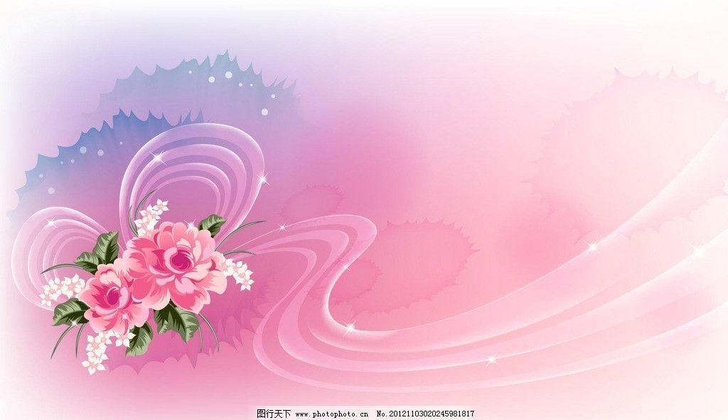 粉色背景 粉色 牡丹 花朵 流光 星光 渐变 梦幻 花卉 创意 背景底纹