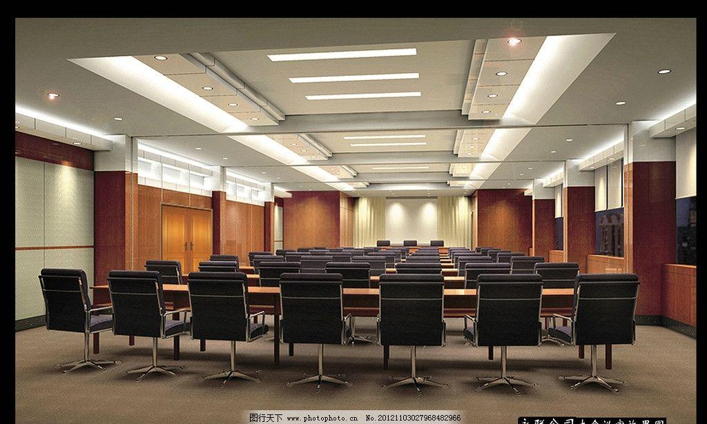 大会议室效果图 大会议室        会议室 办公椅 会议厅 室内设计