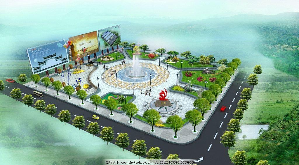 广场 广玚 喷泉 绿树 绿化 景观 花园 草地 鸟瞰图 景观设计 环境设计