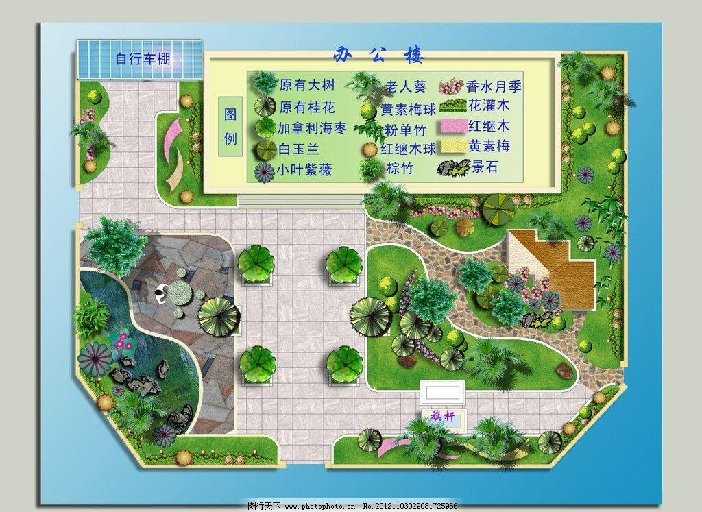 办公楼前庭院园林景观图片