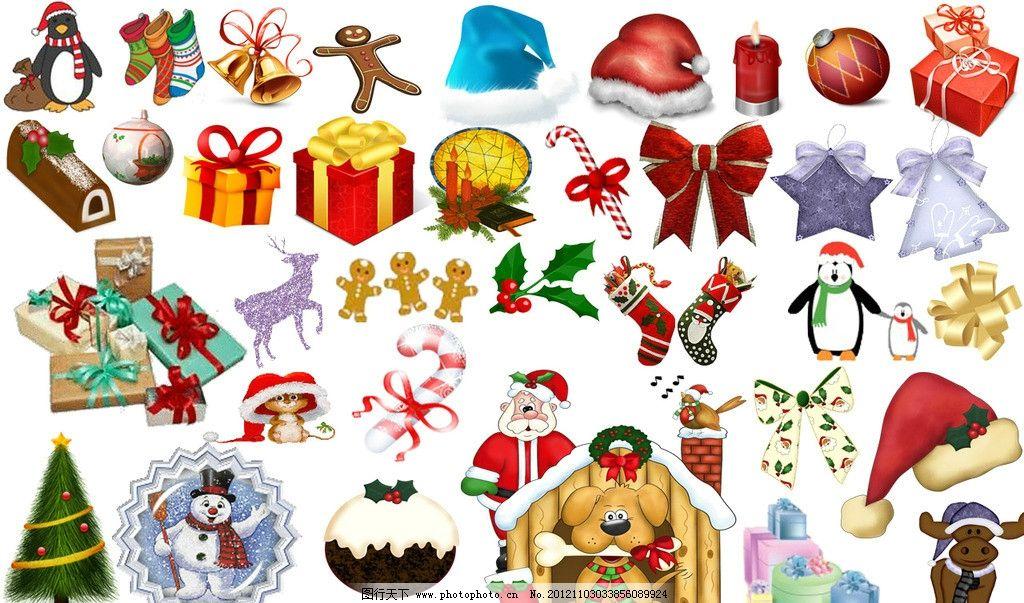 圣诞节抠图素材 圣诞老人 圣诞节素材 圣诞树 圣诞袜子 圣诞礼物 圣诞
