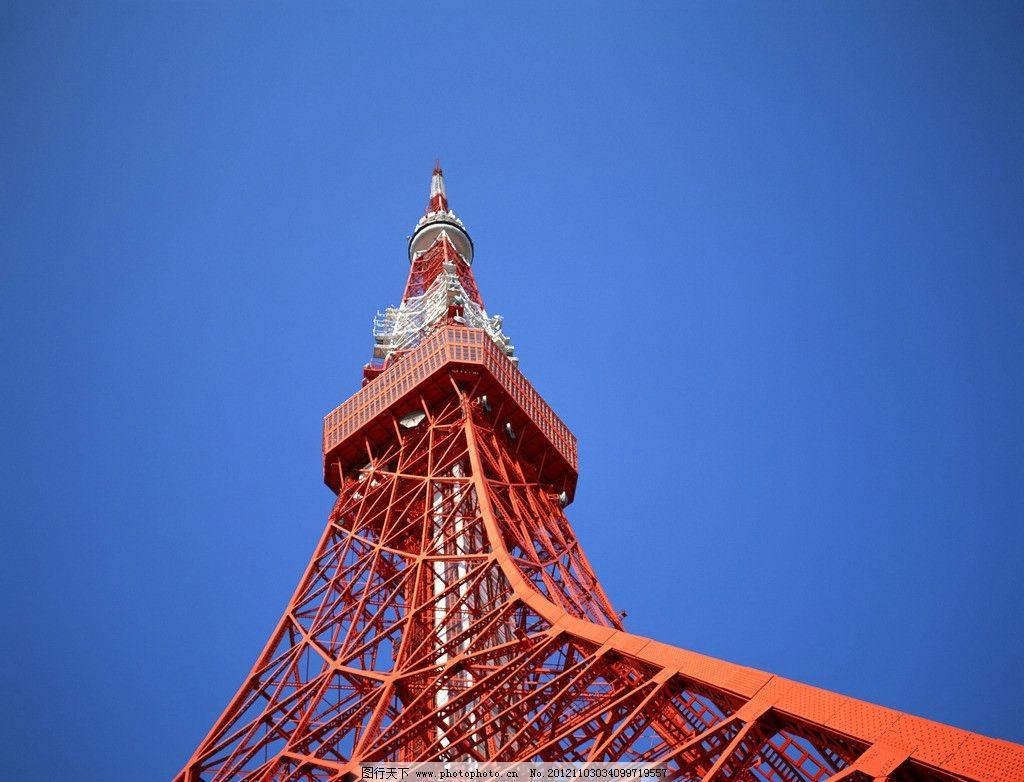 红塔 塔 塔尖 塔顶 蓝天