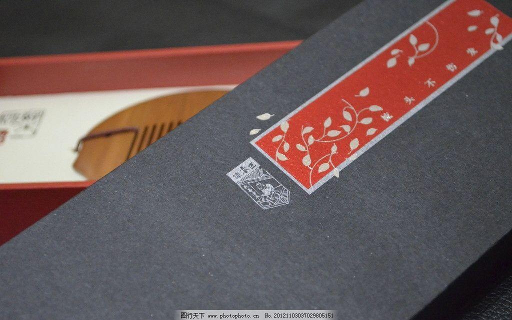 盒子 谭木匠盒子 梳子 木头梳子 木质 盒子包装 生活素材 生活百科