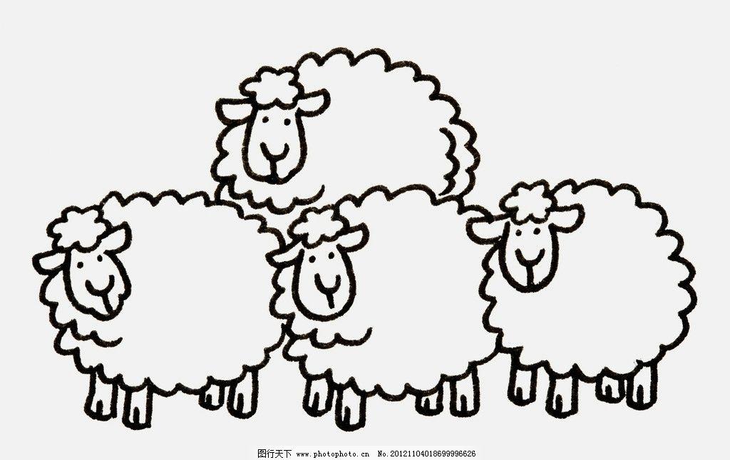 卡通羊 卡通 手绘 线条 羊 绵羊 四只 其他 动漫动画 设计 300dpi jpg