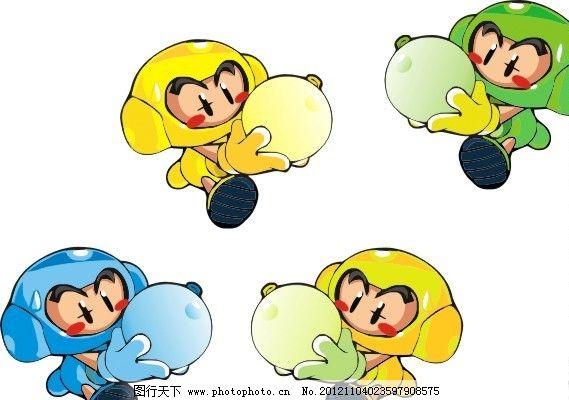 泡泡堂卡通人物素材 可爱 儿童 泡泡堂 卡通人物 儿童幼儿 矢量人物