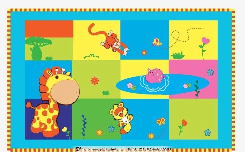 野生动物拼图盖毯图片