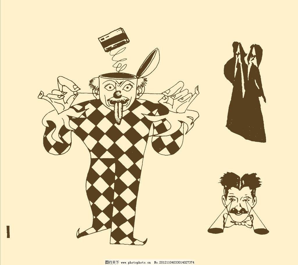 卡通画 简笔画 儿童画 卡通 漫画 线描 黑白画 幼儿 小丑 psd分层素材
