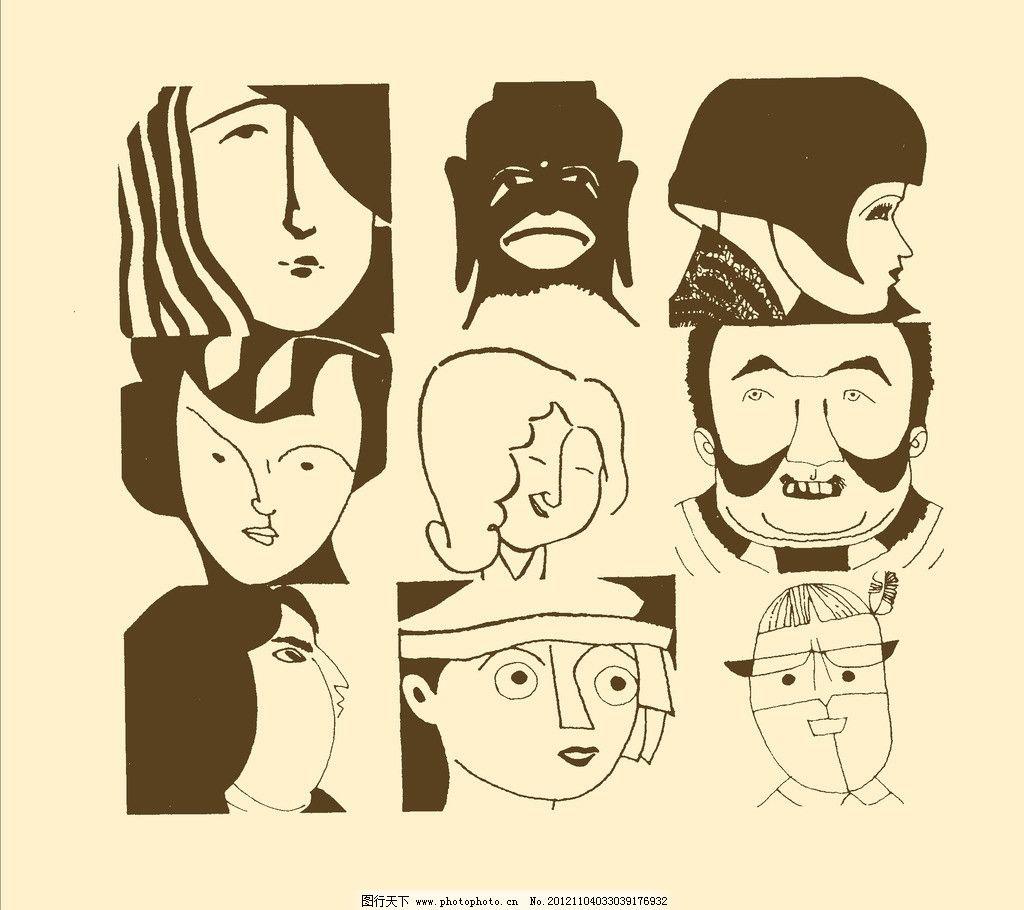 卡通画 简笔画 儿童画 卡通 漫画 线描 黑白画 幼儿 psd分层素材 源
