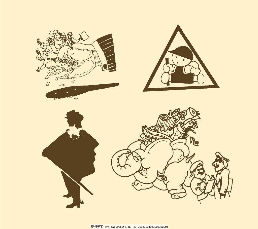 卡通画 简笔画图片