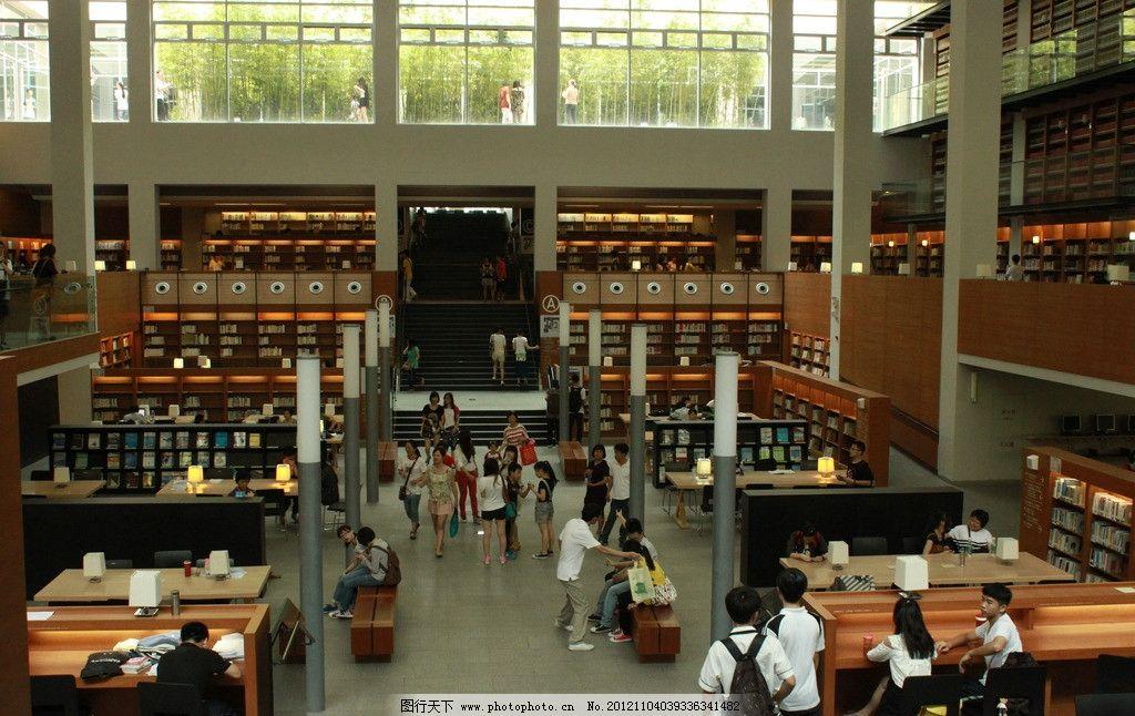 设计图库 环境设计 室内设计  汕大图书馆大厅 汕头大学 图书馆 学习
