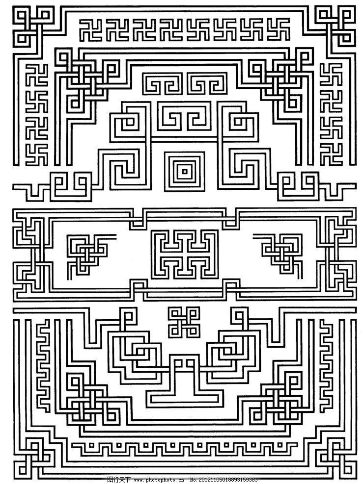 藏式边框图片