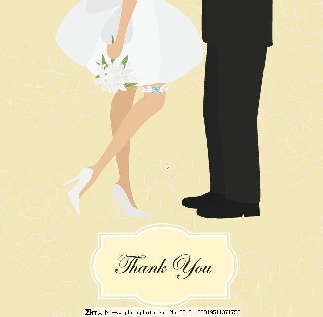 新郎新娘婚礼请柬背景图片