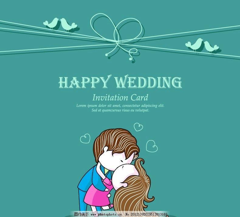 卡通婚礼请柬背景图片