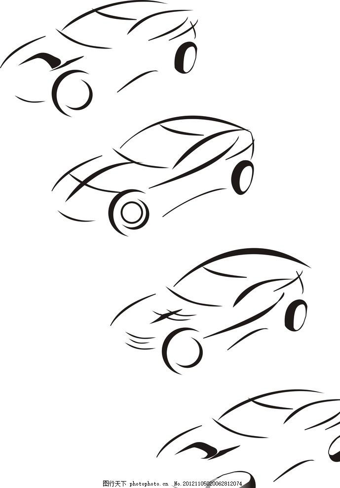 学习用品手绘线条图像