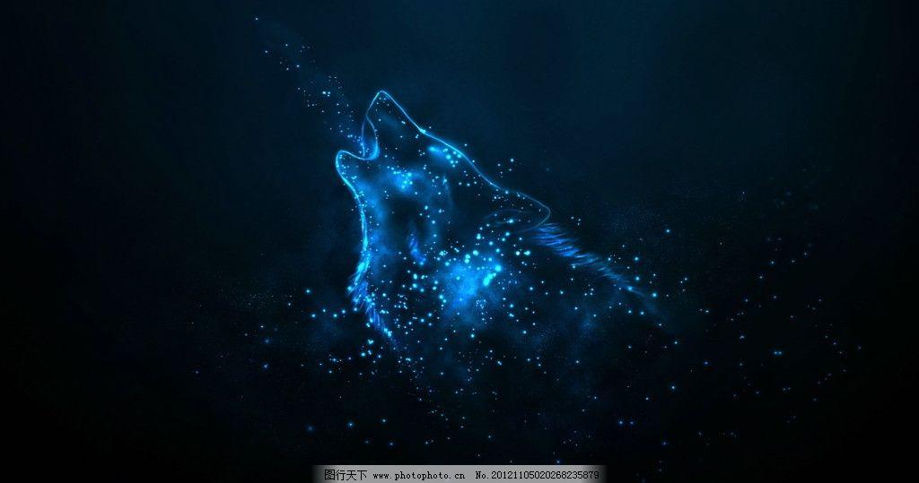 蓝色壁纸 激光 炫彩 蓝色 花纹 黑色 底纹 狼 梦幻 狼嚎 蓝光 背景