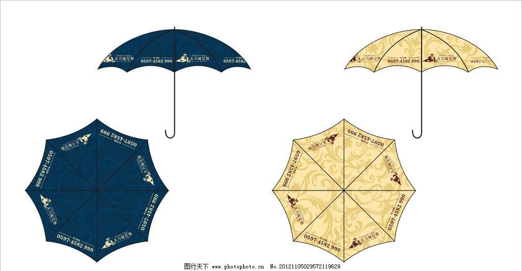 旧社会修理雨伞 手绘