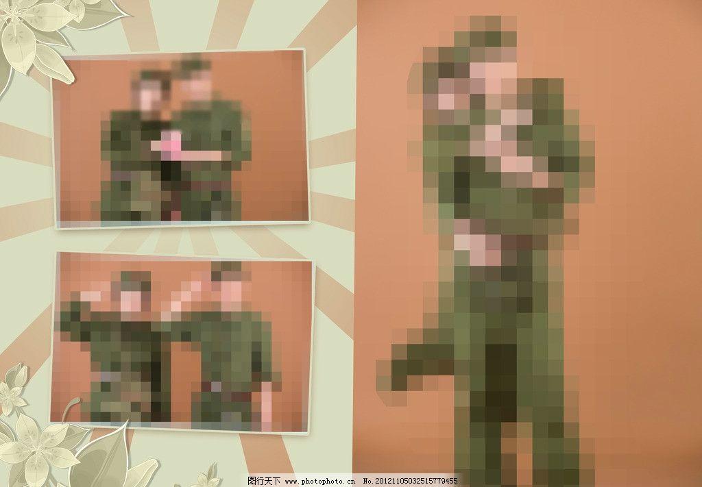 复古军装相册模板图片