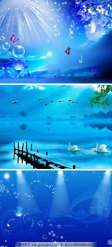 相册 古典相框 相框 欧式相框 婚纱 国外相框 爱心 兰色 蓝色 浪漫