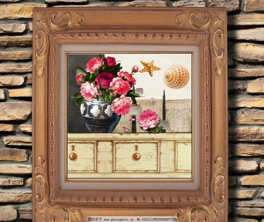 花 叶子 花卉 瓶子 花瓣 柜子 抽屉 海星 海螺 音乐符号 手绘 花纹 斑