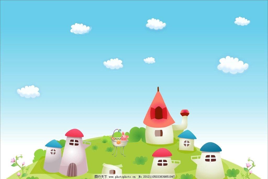 幼儿园小动物卡通房子