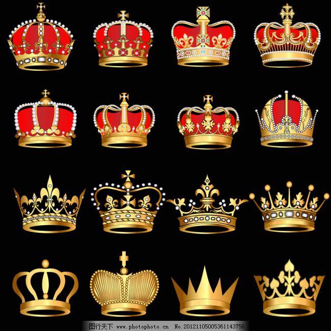 华丽欧式王冠设计矢量素材