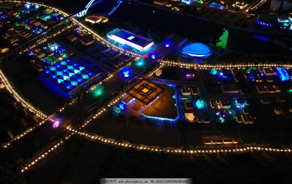 城市建筑设计 城市规划 沙盘灯光 城市夜景 规划沙盘 大型水晶沙盘