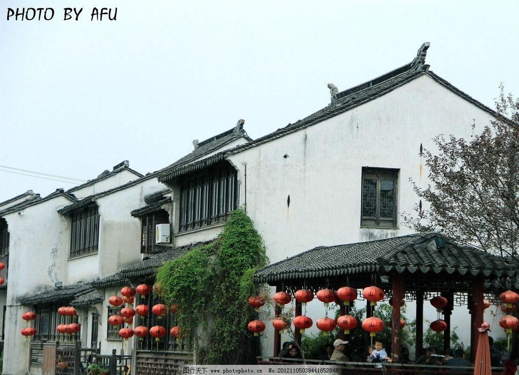 古代建筑 苏州古建筑 苏州建筑风景 苏州江南景点 山塘街建筑 老房子