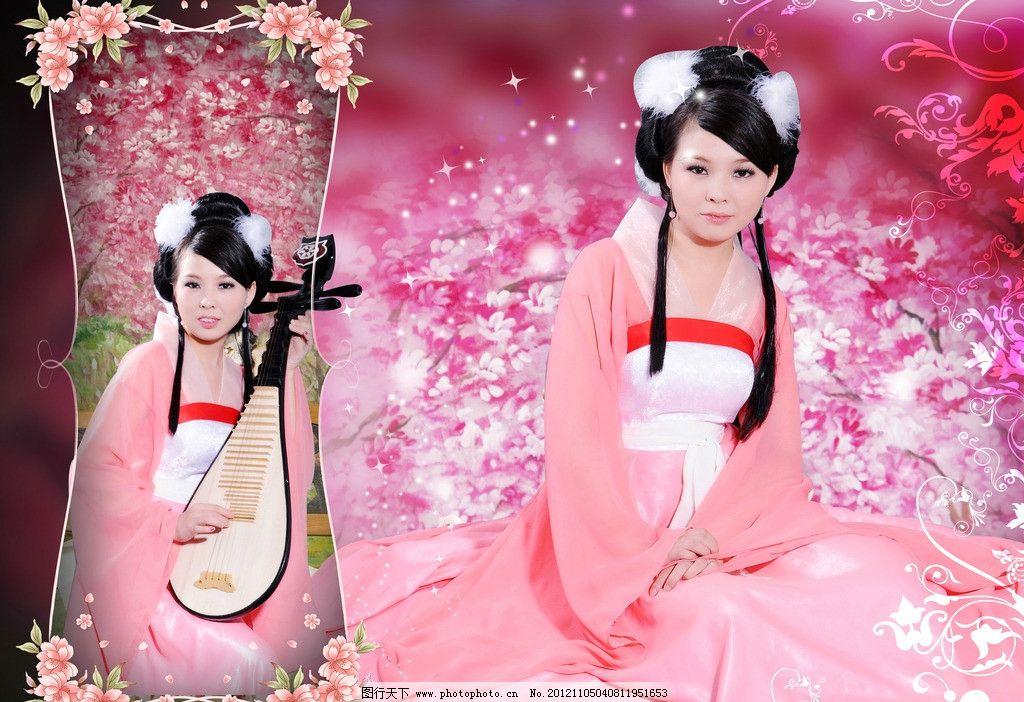 古装 美女 古典 粉色 桃花 花纹 琵琶 花朵 人物图库 人物写真