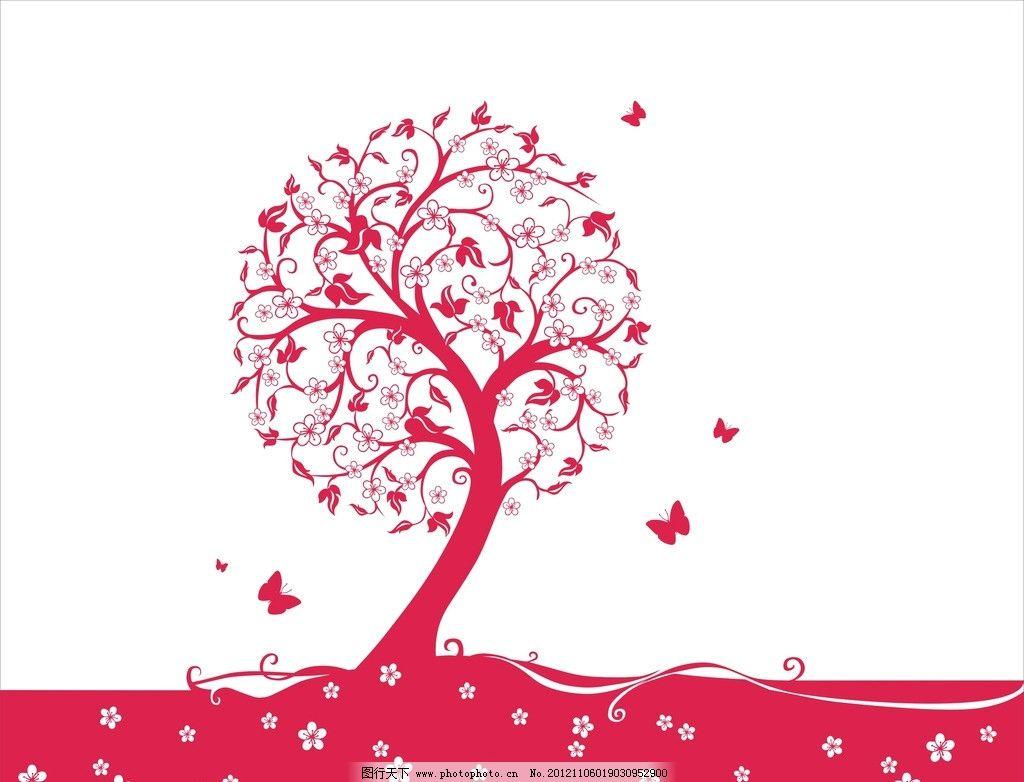 圆形花树 花 树 树枝 矢量树 美术绘画 文化艺术 矢量 cdr