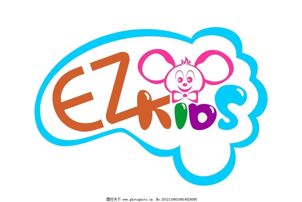 ez童装logo图片