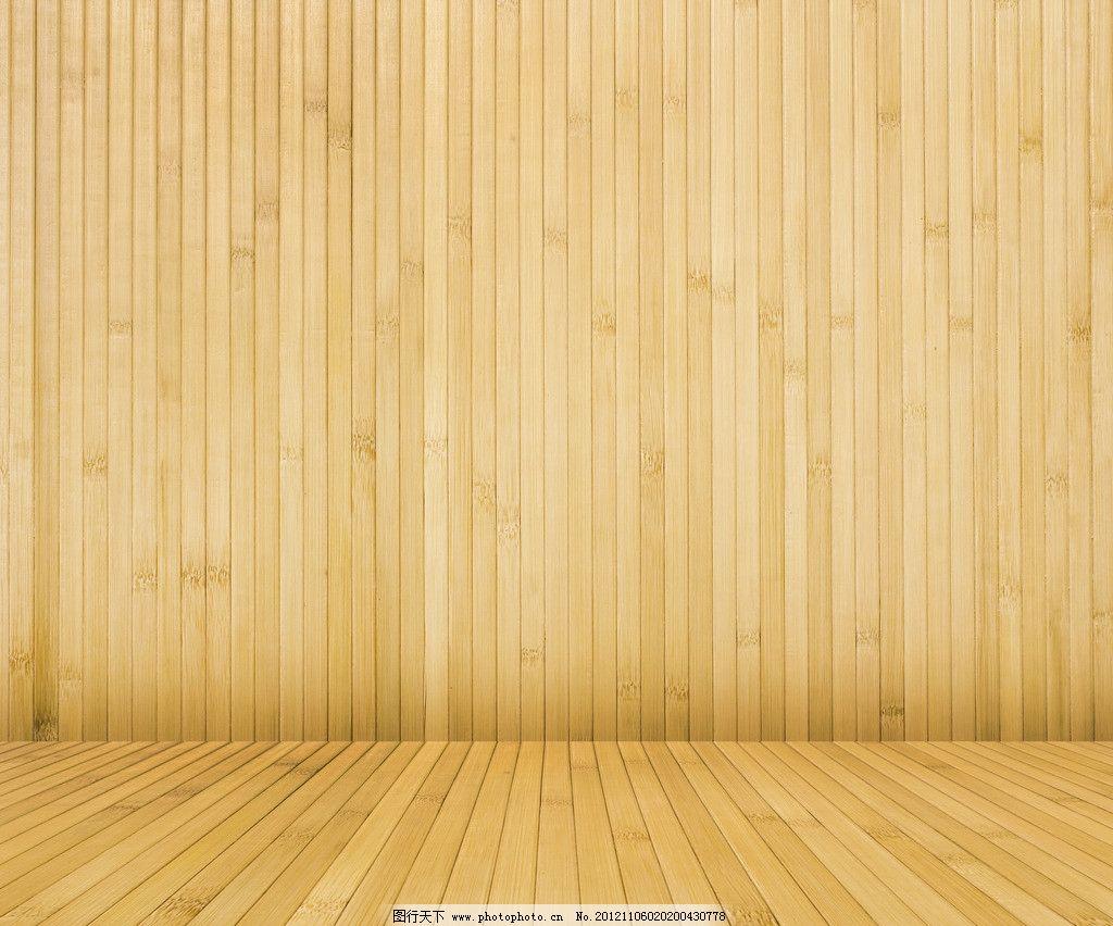 黄色室内空间场景图片 木纹