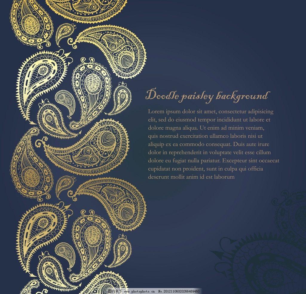 古典欧式花纹底纹 古典 欧式 绚丽 彩色 花纹 花边 布纹 花朵 花卉