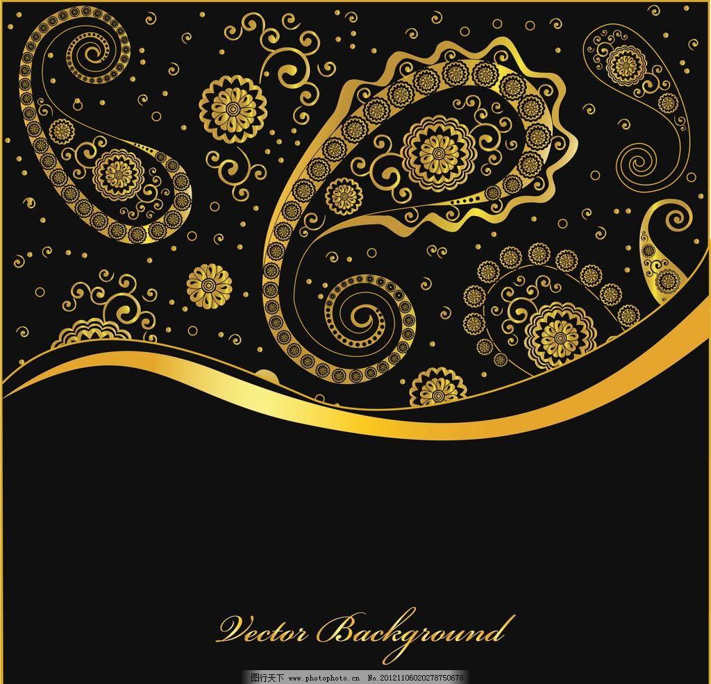 古典欧式花纹底纹图片