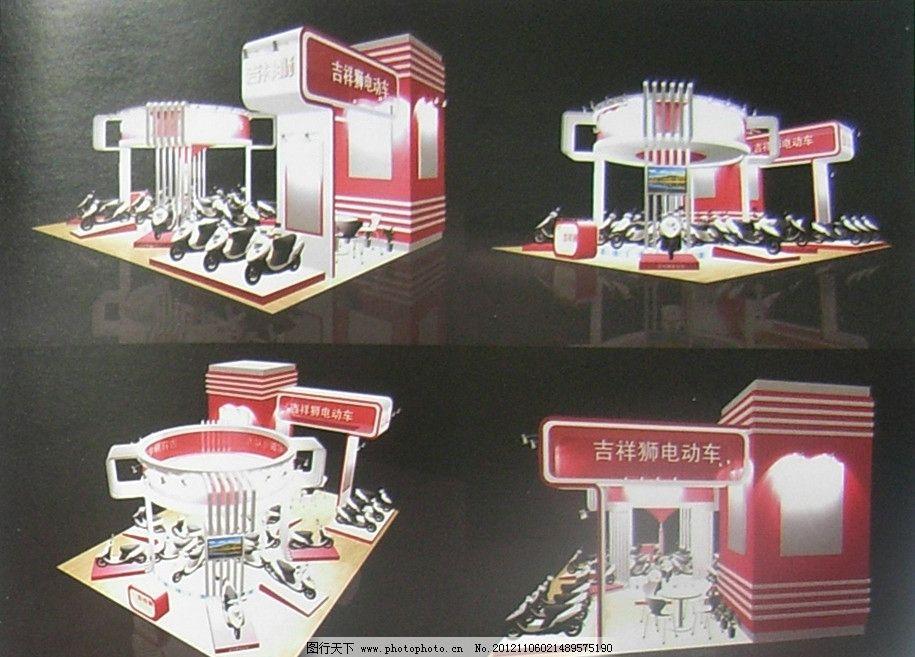 展厅模型 展示厅 展厅 展示模型 展览 展示 展厅摆设 展台 展示设计