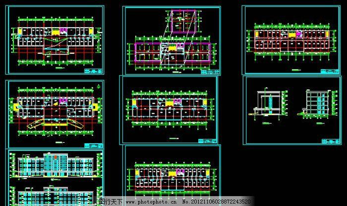 毕业设计 政协办公楼 政协办公楼平面图 立面图 剖面图 全套设计