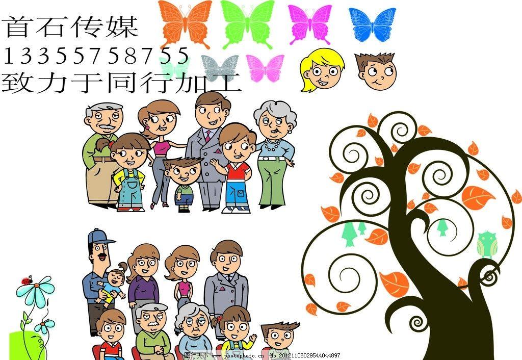上虞幼儿园广告图片 卡通人物