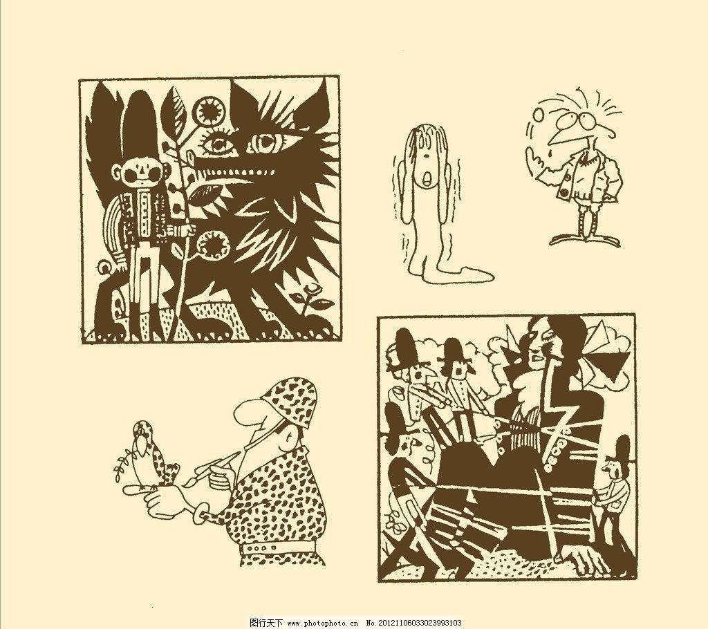 卡通画 简笔画 儿童画 卡通 漫画 线描 黑白画 幼儿 psd psd分层素材