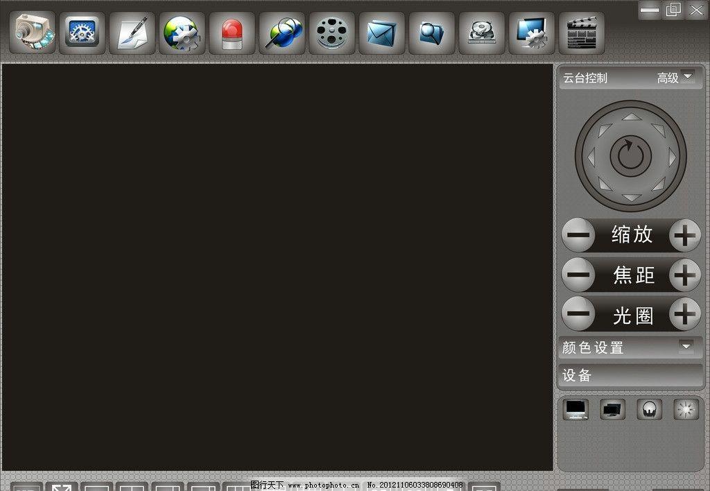 ppt 背景 背景图片 壁纸 边框 模板 屏幕截图 软件窗口截图 设计 相框