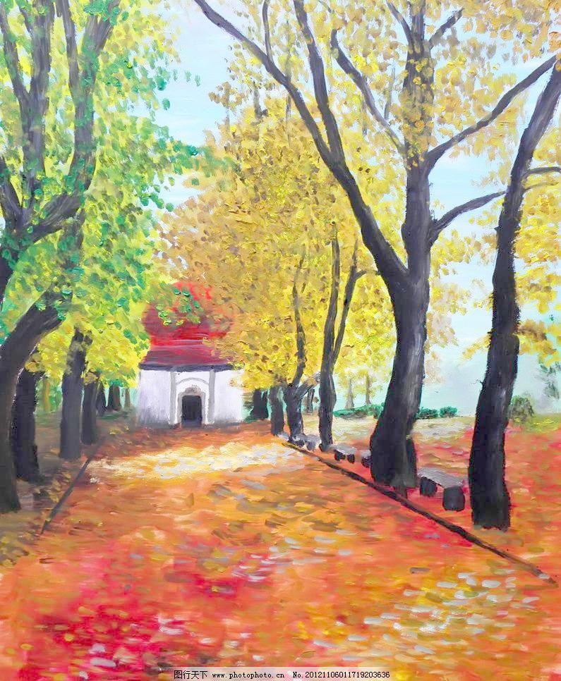油画风景 绘画 艺术 油画艺术 教堂 树林 树木 落叶 西方油画 风景画