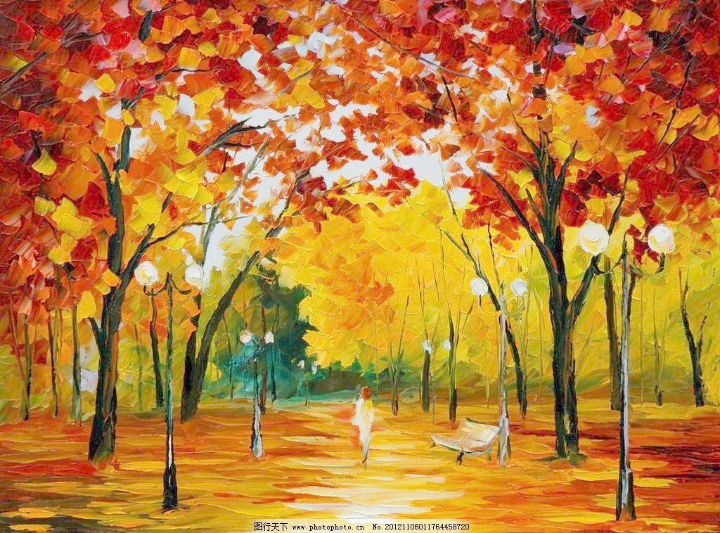 油画 金色的秋天 长椅 风景 风景画 公园 挂画 绘画 绘画书法