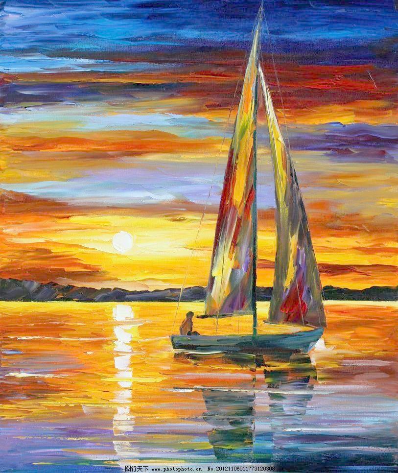 绘画 油画 落日帆船设计素材 落日帆船模板下载 落日帆船 油画风景