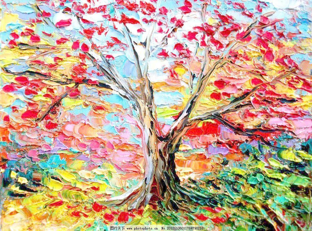 设计素材 秋树模板下载 秋树 油画风景 绘画 艺术 油画艺术 秋天 秋季