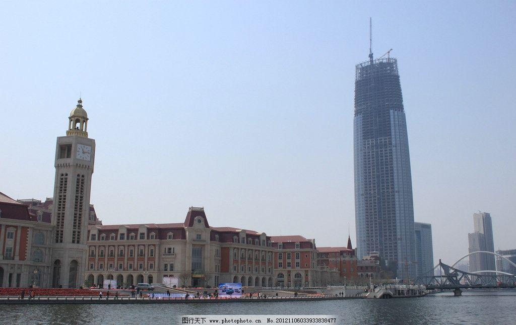 天津风景图片
