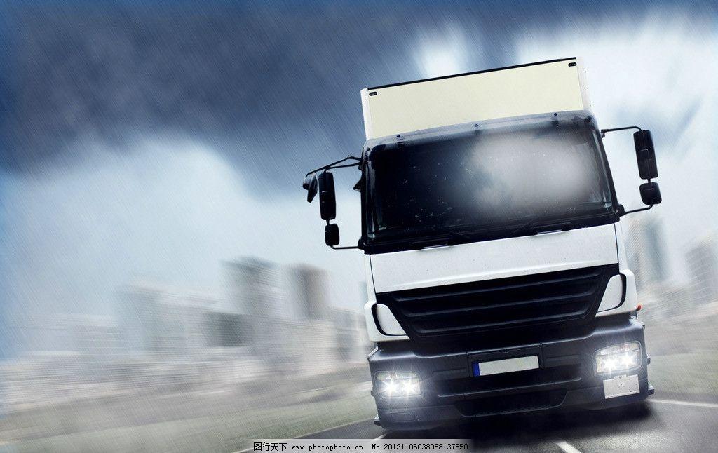 汽车 卡车 货车 重卡 泥头车 重型汽车 运输 营运 交通工具 现代科技